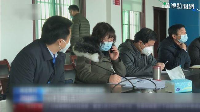 中國武漢肺炎疫情 破9600確診.213死 | 華視新聞