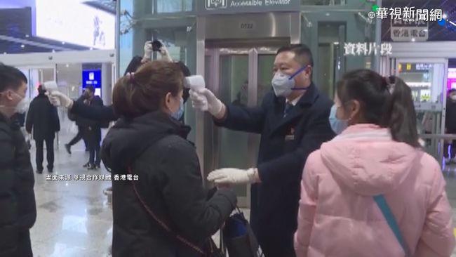 武漢肺炎確診破萬 死亡人數達259人   華視新聞