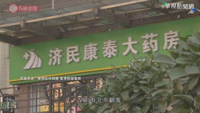 中國武漢肺炎304死! 溫州也限制外出   華視新聞