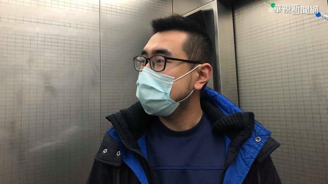 排隊買不到就在家喝茶吧! 醫師教你「口罩復活術」 | 華視新聞