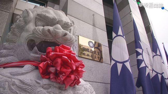 武漢包機返台須隔離 國民黨:政府要周詳、完善處理 | 華視新聞