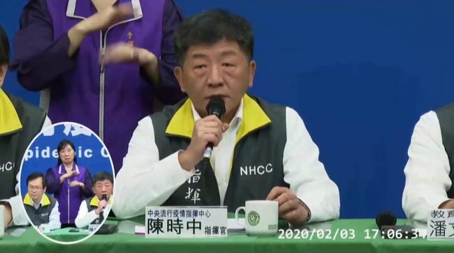 武漢肺炎台灣維持10確診 個案狀況穩定 | 華視新聞