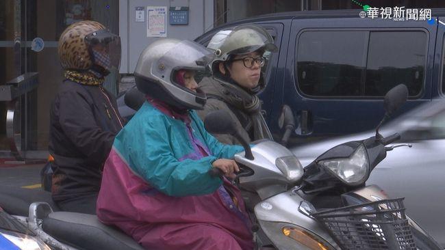 下雨了! 東北季風增強 北部2縣市大雨特報 | 華視新聞