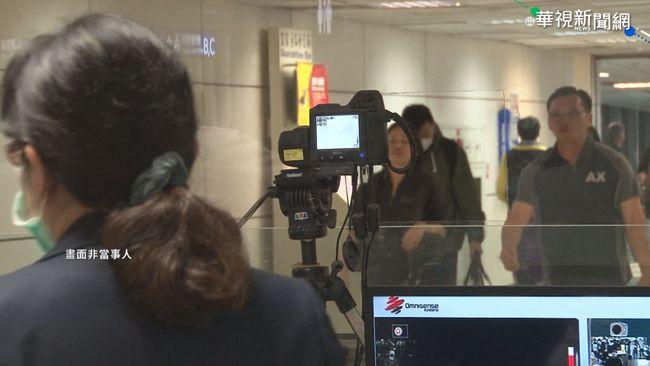 武漢返台247人安置完畢 浙江明起列二級流行地區   華視新聞