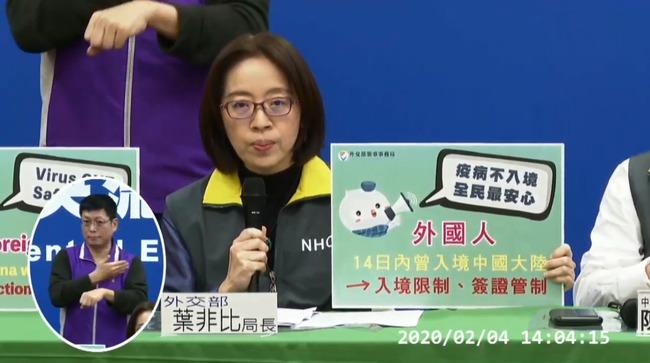 14天內曾入境或居住中國之外籍人士 將限制入境 | 華視新聞
