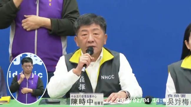 WHO稱台灣確診13例 陳時中爆氣:假新聞 | 華視新聞