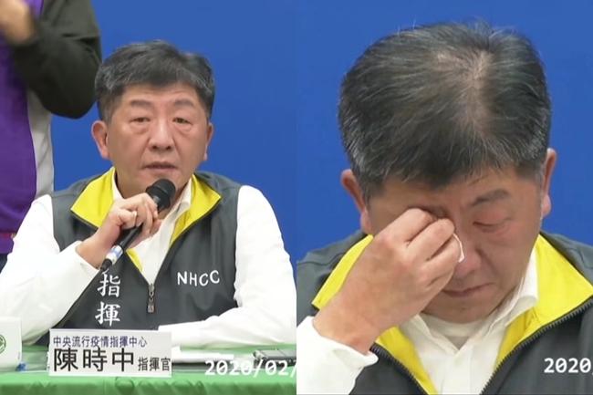 陳時中記者會上落淚...網心疼半天灌爆8萬留言 | 華視新聞