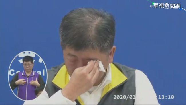 陳時中行程滿檔 網友不捨發起支持 | 華視新聞
