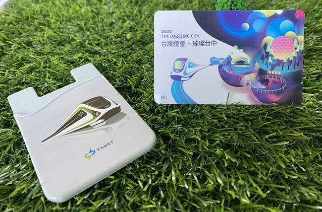 中捷推燈會限定悠遊卡 2/10線上開賣 | 華視新聞