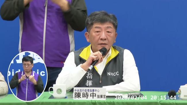 快訊》好消息!台灣首例確診個案已痊癒 準備出院 | 華視新聞