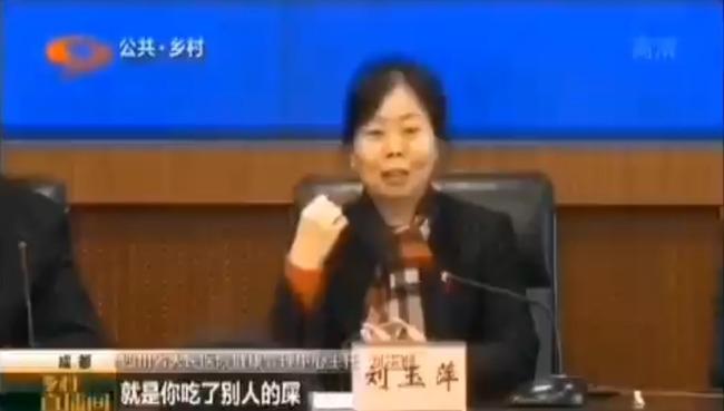 【影】中國女官稱「糞口傳染就是吃屎」?真相是這樣! | 華視新聞