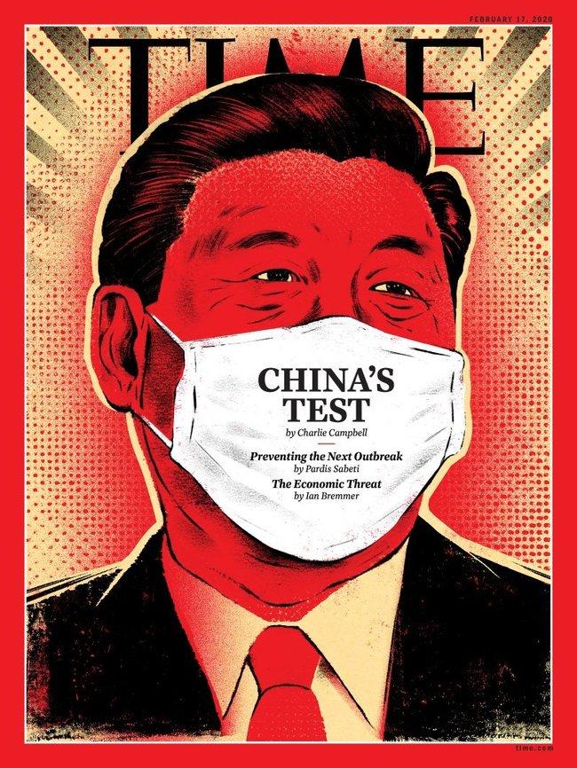 武漢肺炎斷毀「中國夢」? 習近平登《時代》封面 | 華視新聞
