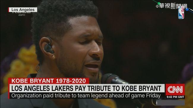 Kobe追思會訂於2月24日 日期竟有此涵義! | 華視新聞