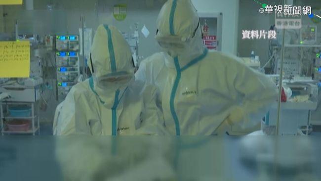 中國正名武漢肺炎 簡稱「新冠肺炎、NCP」   華視新聞