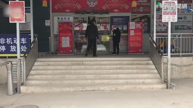 武漢街頭死寂 封城生活曝光! | 華視新聞