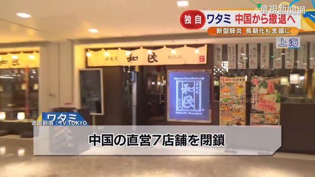 中國疫情燒不停歇! 鴻海復工喊卡 | 華視新聞
