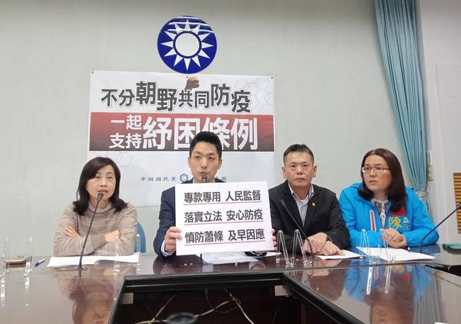 武漢肺炎衝擊產業 藍營提「紓困條例」編5百億預算 | 華視新聞
