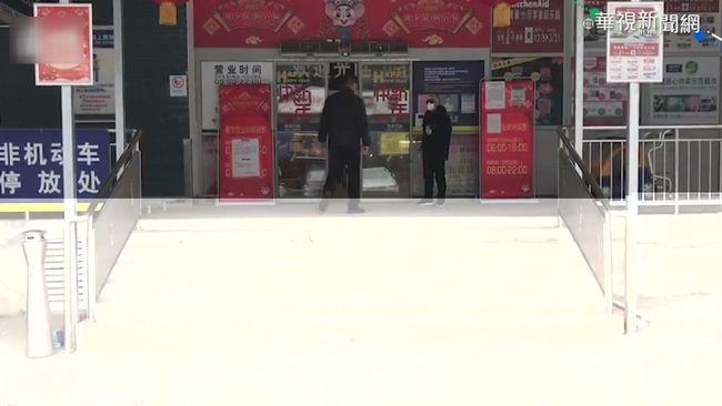 【台語新聞】武漢街頭死寂 封城生活曝光!   華視新聞