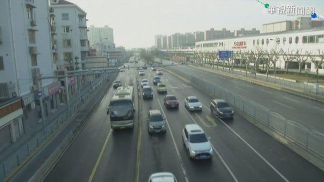 各地封城防疫不同調 中國復工率僅5成 | 華視新聞