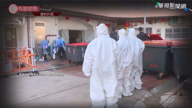 疑排氣管傳播 香港爆社區群聚感染?   華視新聞