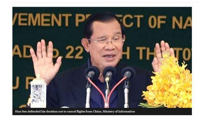與小S同調 柬埔寨總理:恨比病毒更可怕   華視新聞