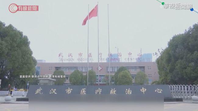 武漢肺炎延燒全境 重創中國經濟 | 華視新聞