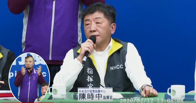 撤中配子女來台措施 陳時中:沒選台灣國籍自行承擔 | 華視新聞