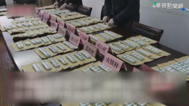 香港家族11人確診 任職餐廳停業2週 | 華視新聞