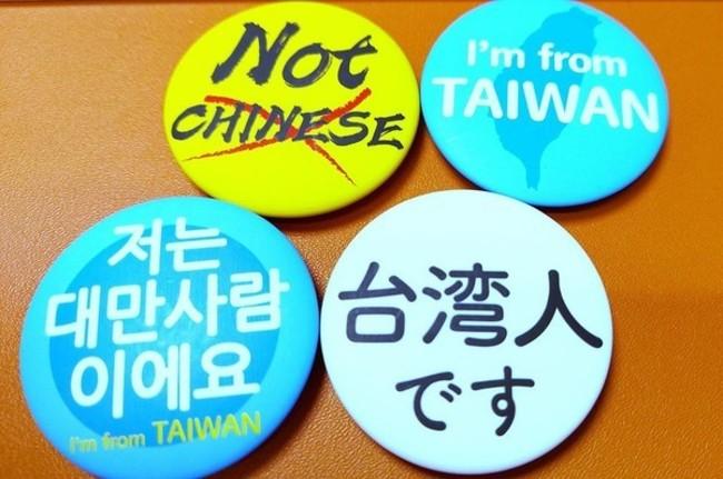 小兵立大功!網紅出國實測 「我是台灣人」胸章奏效   華視新聞