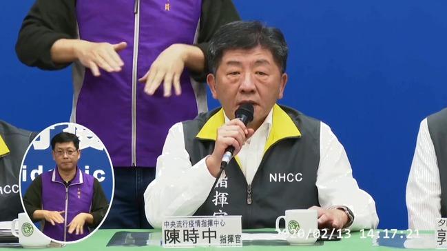 武漢肺炎台灣維持18例!指揮中心:仍不會鬆懈 | 華視新聞