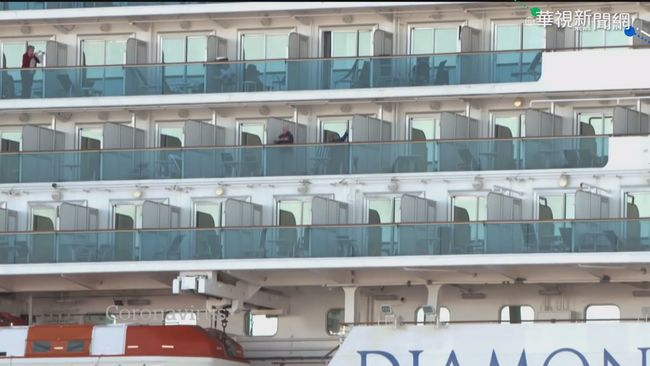 慢性病.高齡乘客 檢測陰性可提前下船 | 華視新聞