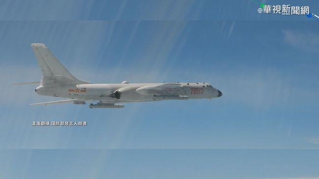回擊共軍? 美軍機接連飛越台灣海域 | 華視新聞