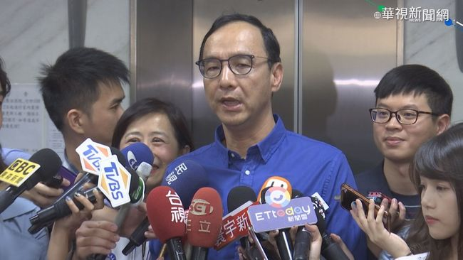 禁中配子女入境惹議 朱立倫批陳時中「失格」 | 華視新聞