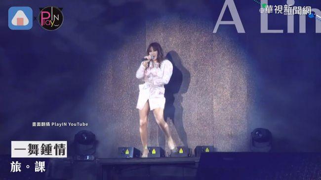 A-Lin小巨蛋開唱 要幫粉絲求婚 | 華視新聞