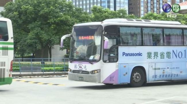二二八連假在即 客運乘車優惠看這邊! | 華視新聞