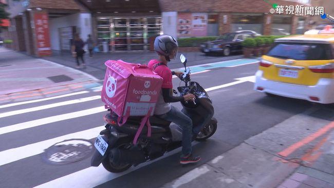 foodpanda勞資調解再破局 3/16進行三度協調 | 華視新聞