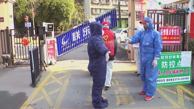 疫情來勢洶洶 北京下令封閉管理 | 華視新聞