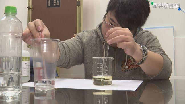 用「次氯酸水」要小心!濫用恐危及食安 | 華視新聞