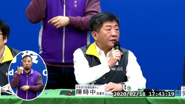 台灣維持22例確診!已採檢運將確診家人200接觸者 | 華視新聞