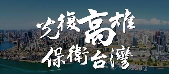 解決罷韓「斷炊危機」!用台灣基進帳戶收政治獻金 | 華視新聞