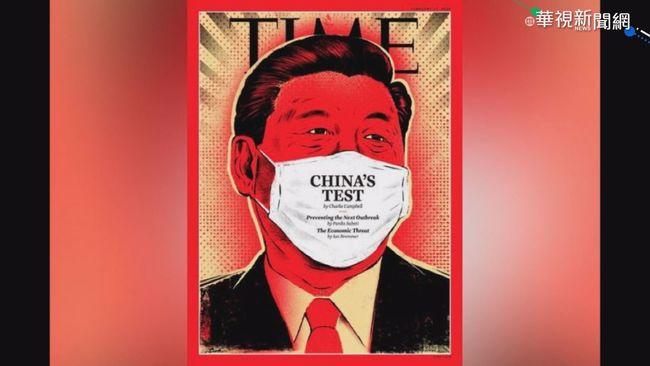防武漢肺炎不力 中國慘遭國際圍剿 | 華視新聞