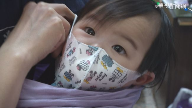 兒童口罩購買年齡調整 健保署:放寬至13歲 | 華視新聞