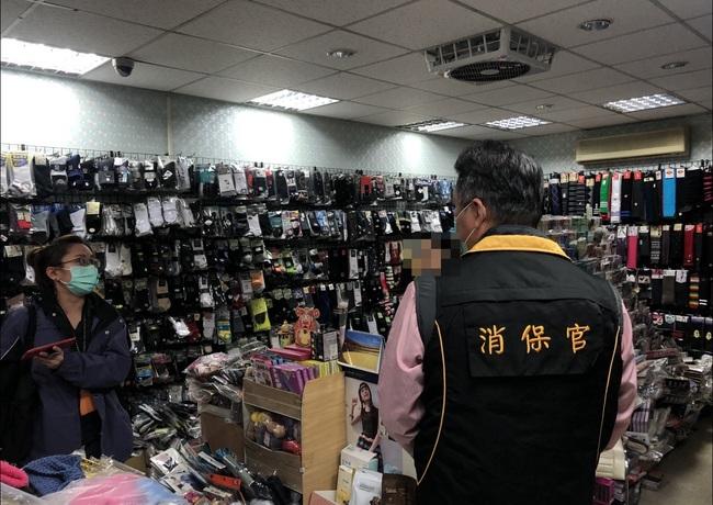商家發災難財哄抬口罩、酒精價格 遭開罰、送辦 | 華視新聞