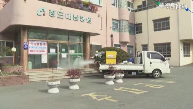 南韓大邱疫情嚴峻 官方:擋不住恐擴散全國 | 華視新聞