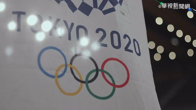 疫情狂燒確診增多 東京奧運照辦?   華視新聞