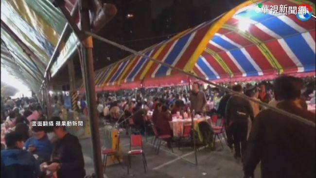 不顧防疫辦千人宴 鳳山市場:申請通過   華視新聞