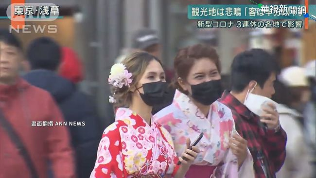 日本160例確診 鑽石公主號再添1死 | 華視新聞
