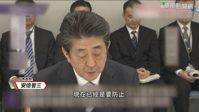 觀光勝過防疫 日本不敢禁中國客?   華視新聞