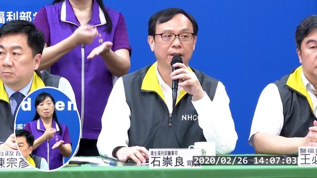 防堵武漢肺炎!指揮中心宣布醫院訪客「限時段」 | 華視新聞