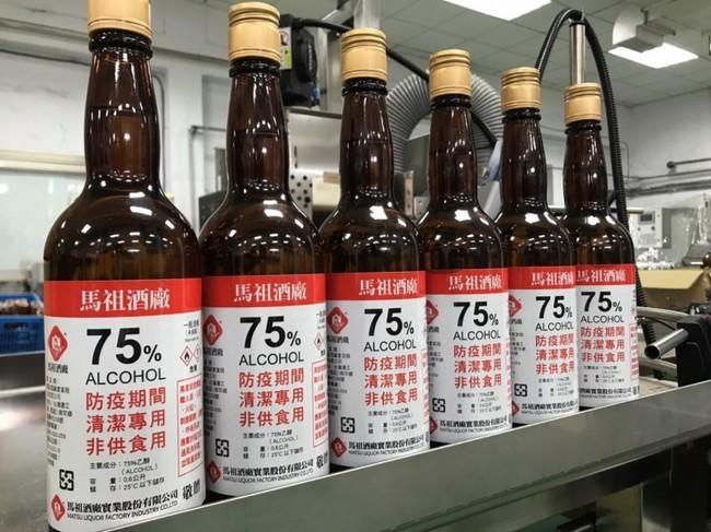 婦稀釋酒精突起火灼傷 注意「安全3要」 | 華視新聞